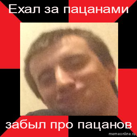 влад12