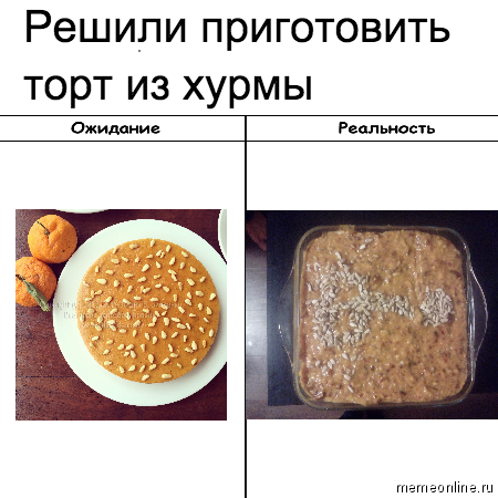 торт из хурмы